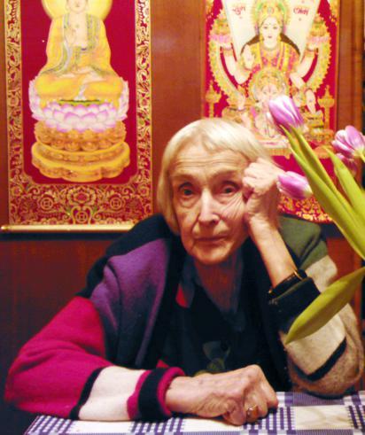 Ауновская Ольга Константиновна