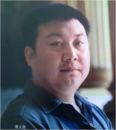 Пан Икуй