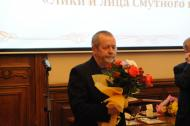 Александр Константинович Крылов