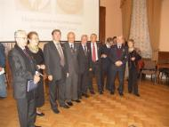 Лауреаты премии 2007 г.