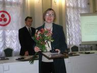 Чижова Тамара Дмитриевна